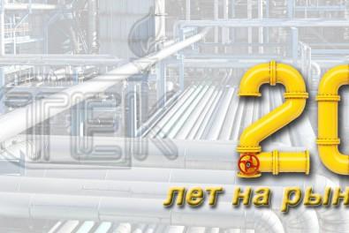slide1-ingenering7